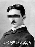 Tesla_S22arony.jpg