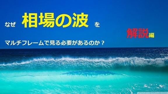 wave_sky_ocean-wallpaper-1920x1080.jpg